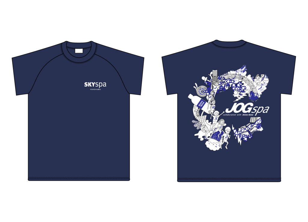 JOG-spa-T-navy