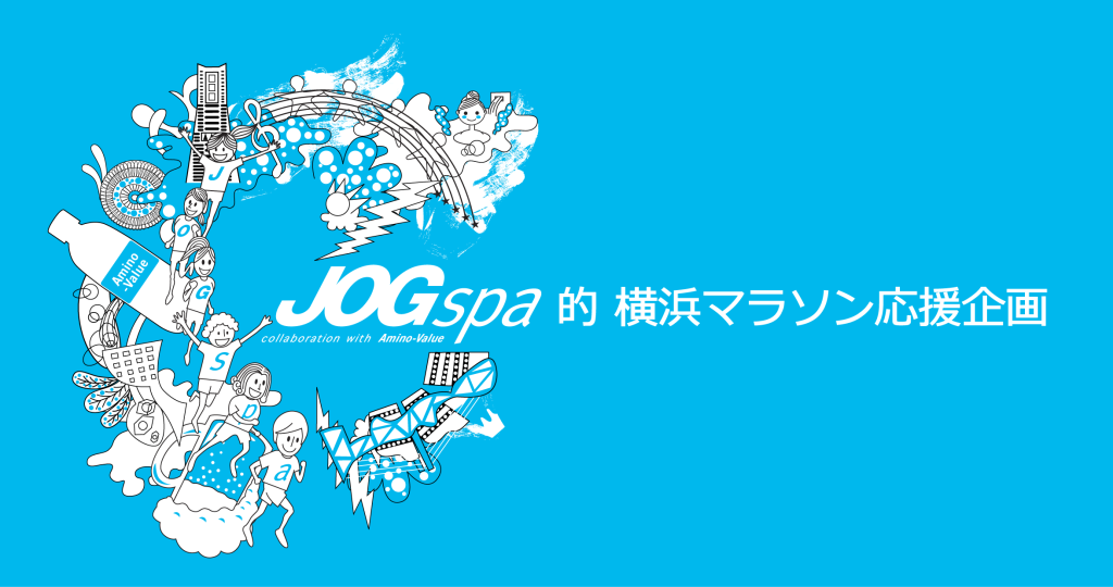 logo_jogspaxyokohama