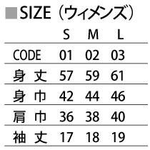 00301-ACW-size