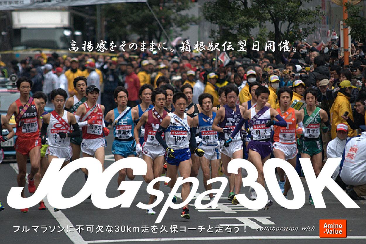 30K_20130105