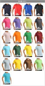 Tシャツカラー見本