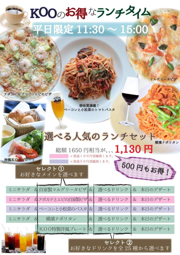 lunch6-7